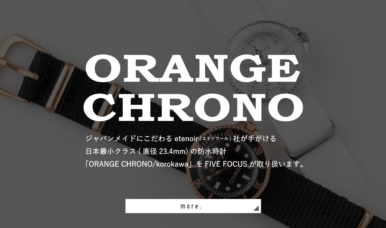 ORANGE CHRONO時計
